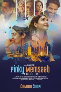 Kiran Malik Stars in Pinky MemSaab