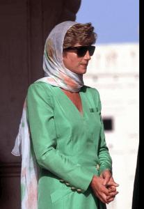 Princess Diana's tour of Pakistan