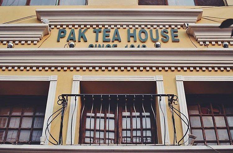 Pak Tea House
