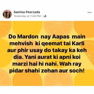 Samina Peerzada expresses her disagreement.