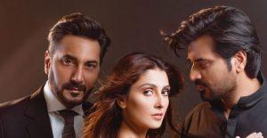 Ayeza Khan, Adnan Siddiqui and Humayun Saeed - Meray pass Tum Ho - Ary Digital
