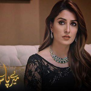Pakistani ActressAyeza Khan in Meray Paas tum ho