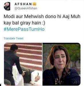 Mere Pass Tum Ho