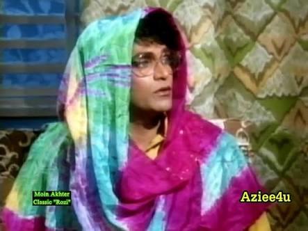 Pakistani sitcom Rosy
