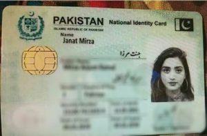 Jannat Mirza ID Card