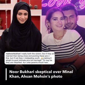 Ahsan Mohsin