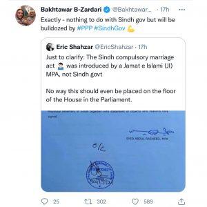 Bakhtawar