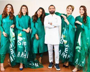 sinf-e-aahan: