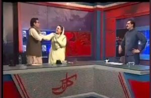 Firdous Ashiq Awan and Qadir Khan Mandokhail abusing each other