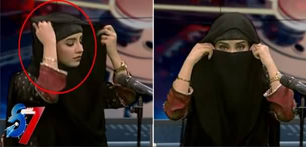 Anchor Kiran Naz wears burqa on Live TV